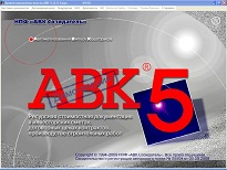 Описание: Описание: Описание: Описание: Описание: http://www.cct.com.ua/images/avk-5.jpg