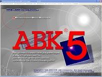 Авк-5 скачать crack - картинка 1